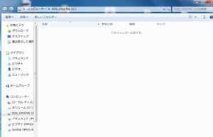 Eos1_2
