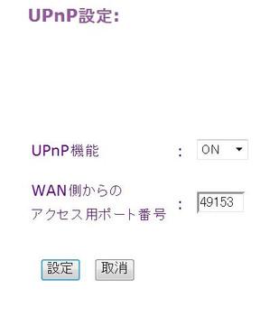 Unp_4
