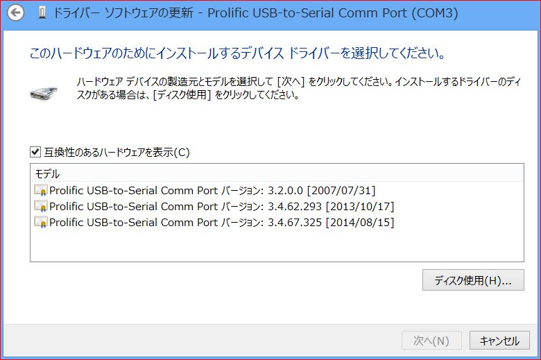 Uv 5r win7 8 2 - Prolific usb to serial comm port windows 7 ...